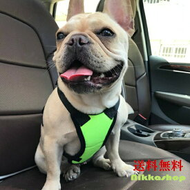 犬用ハーネス ドライブセーフティーハーネス (S-Lサイズ) シートベルト ドライブ用品 おでかけ ペットシート 小型犬 中型犬 大型犬 メール便送料無料