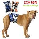 マナーベルト 迷彩柄 幅広マナーベルト 犬 オス 男の子 マーキング 漏れにくい オシッコ対策【犬介護用 シニア犬 生…