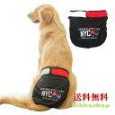 犬服 ドッグウェア サニタリーパンツ 大型犬 生理パンツ マナーパンツ おむつカバー 女の子用 発情期用 メス 生理用 …