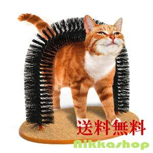 猫 ブラシ アーチ型 グルーミングブラシ マッサージ 毛づくろい 痒み止め お手入れ 清潔 抜け毛 キティ ねこ ネコ 子猫 送料無料