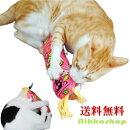 【レビューで送料無料】またたびけりけり【猫用ねこ用ネコ用子猫おもちゃ遊びキャティー猫おもちゃ玩具オモチャ】【HLS_DU】【RCP】05P27Se