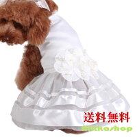 愛犬用ウェディングドレスホワイト(XS〜Lサイズ)【メール便発送可】【HLS_DU】【RCP】05P20Dec13