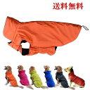 ドッグウェア 冬 大型犬 ジャケット レインコート フリース ベスト(XL-XXXLサイズ)あたっか 小型犬 中型犬 大型犬【…