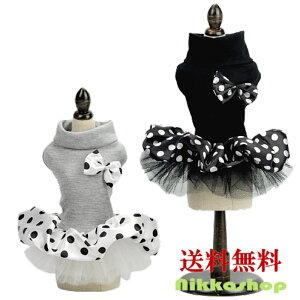 犬服 ドッグウェア ウェディングドレス パーティードレス ワンピース ドットスカート 結婚式 お祝い 記念パーティー 制服 犬服 犬の服 ペット服 メール便送料無料