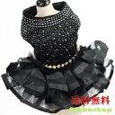 上品ワンピースパーティードレスウェディングドレス ブラック【結婚式/ウェディング/お祝い/記念パーティー/制服】【…