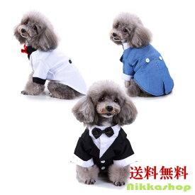 犬服 ドッグウェア タキシード 新郎 リボン ネックレス付き タキシード 結婚式 ウェディング お祝い 記念パーティー 制服 小型犬 中型犬 大型犬 メール便送料無料