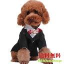 ドッグウェア 冬 新郎 リボン ネックレス付き タキシード あたっか 小型犬 中型犬 大型犬【タキシード/結婚式/ウェデ…