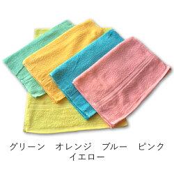 業務用カラーフェイスタオル200匁【メール便OK】