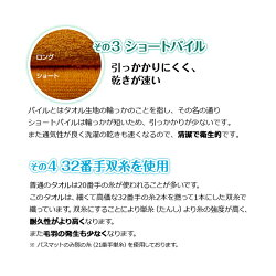 業務用カラーフェイスタオル240匁【メール便OK】