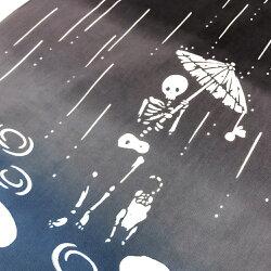 注染てぬぐいkenema無常雨夜遊歩