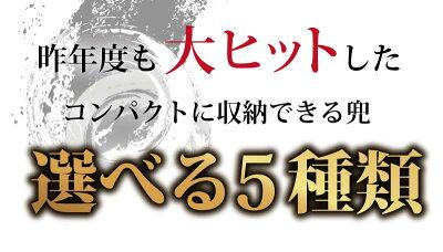 【五月人形/5月人形】城兜15号収納飾り