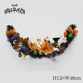 ハロウィン 飾り 装飾 リース オブジェ 置物 ハロウィーン HALLOWEEN 店舗装飾