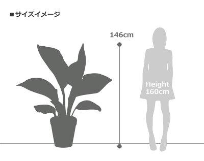 人工観葉植物フェイクグリーン観葉植物造花ドラセナツリー陶器鉢付光触媒大型フェイクグリーンインテリアおしゃれお祝い父の日146cm