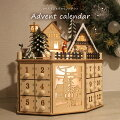 クリスマスまでカウントダウン!木製やムーミンの♪おしゃれ北欧風アドベントカレンダーは?