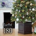 クリスマスツリー おしゃれ 北欧 180cm 高級 ヨーロッパトウヒツリー オーナメント 飾り セット ツリー EurPot ベツレ…