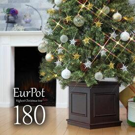 【ポイント5倍 1/20 20:00 〜 1/24 23:59】クリスマスツリー おしゃれ 北欧 180cm 高級 ヨーロッパトウヒツリー オーナメントセット ツリー ヌードツリー ornament Xmas tree EurPot ベツレヘムの星 S