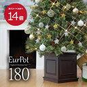 [ポイント10倍★10/25 10:00~11/01 09:59]クリスマスツリー おしゃれ 北欧 180cm 高級 ヨーロッパトウヒツリー オーナ…