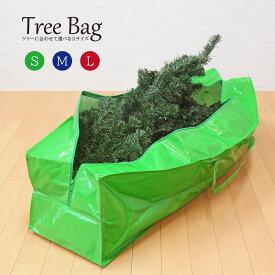 クリスマスツリー 北欧 おしゃれ バッグ 収納 バック