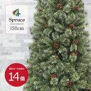 [ポイント10倍★10/25 10:00~11/01 09:59]クリスマスツリー おしゃれ 北欧 150cm 高級 ヨーロッパトウヒツリー オーナ…