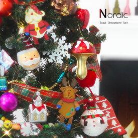 クリスマスツリー 可愛い オーナメント 飾り セット LED付き 数量限定 ライト 北欧 おしゃれ イルミネーション