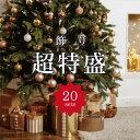 クリスマスツリー 北欧 おしゃれ ボール オーナメント セット モール クリスマス 飾り 20セット入り 特盛
