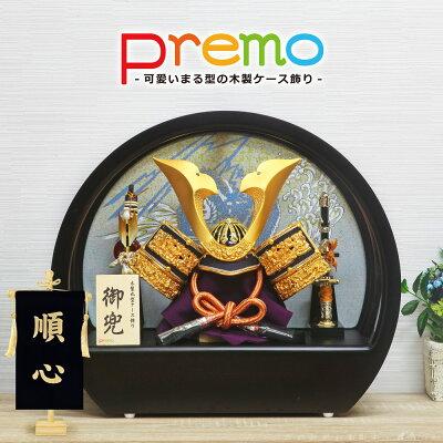 五月人形コンパクトおしゃれケース飾り丸型木製名前旗付Premoの五月人形徳川家康上杉謙信