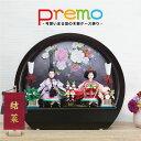 雛人形 ひな人形 ケース飾り おしゃれ かわいい 木目込み おひなさま お雛様 コンパクト 丸型 木製 名前旗付 Premo Pr…