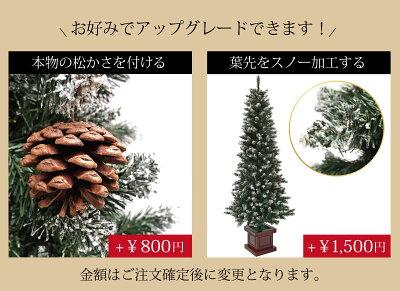 クリスマスツリーウッドベーススリムツリー180cm木製ポットツリー北欧ヌードツリー【pot】