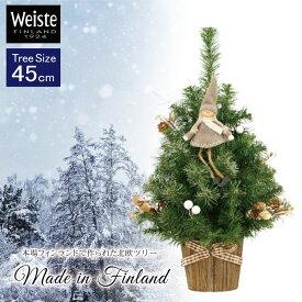 クリスマスツリー 北欧 おしゃれ フィンランド製オーナメント ボールオーナメント 飾り LED