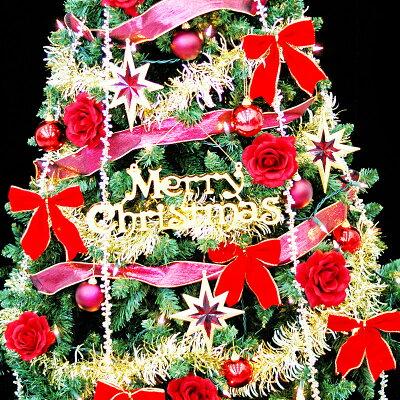 クリスマスツリーウッドベースツリーセット120cmクリアライト30球付