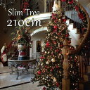 クリスマスツリー スリムツリー210cm ヌードツリー