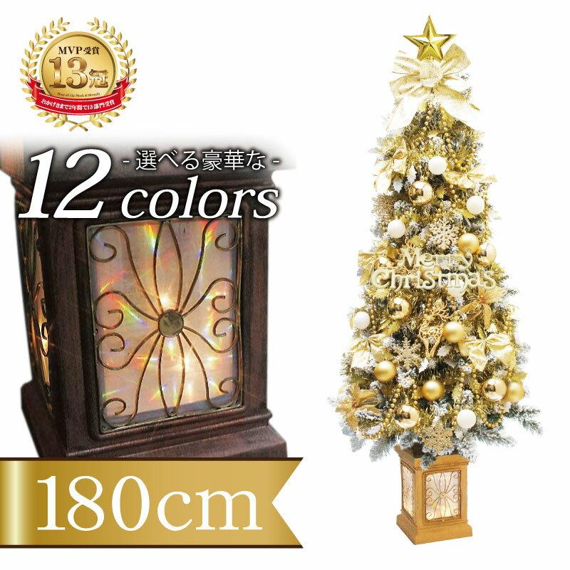 クリスマスツリー フィルムポットスリムツリーセット180cm ポットツリー オーナメントセット【スノー】 LEDライト付き 【hk】