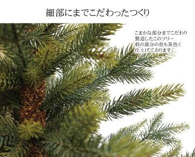 クリスマスツリーコンパクトツリー90cmモコリア