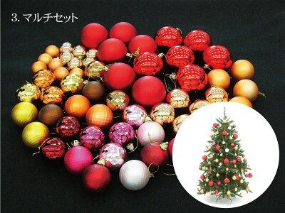 クリスマスツリーコンチネンタルツリー150cm