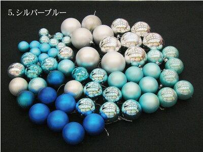 【限定50本】クリスマスツリープレミアムセット150cm