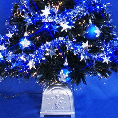 クリスマスツリー90cmブラックファイバーツリーセット12(14球ブルーLED付き)
