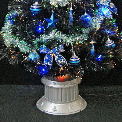 クリスマスツリーブラックファイバーツリー180cmセット(ブルーLED48球付)