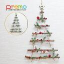 【数量限定特価】クリスマスツリー 北欧 おしゃれ 壁掛けPremoの木 タペストリー
