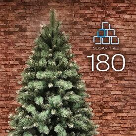 クリスマスツリー 北欧 おしゃれ クリスマスツリー 北欧 おしゃれ 180cm SUGAR