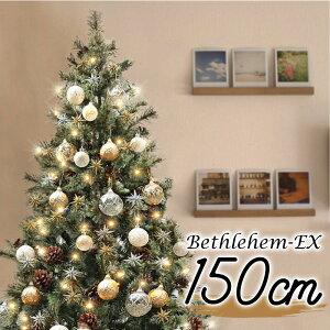 クリスマスツリー 北欧 おしゃ...