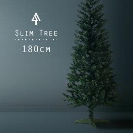 クリスマスツリー 北欧 おしゃれ スリムツリー180cm ヌードツリー