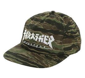 Thrasher(スラッシャー)キャップ スナップバックハット 帽子 Godzilla Snapback Hat tiger camo(迷彩)(US企画)スケボー SKATE SK8 スケートボード HARD CORE PUNK ハードコア パンク HIPHOP ヒップホップ レゲエ reggae スノボー スノーボード Snowboard NINJA X