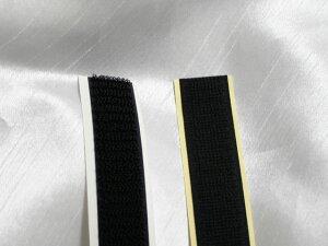 マジックテープ 20mm幅 粘着 25m 黒 コロナ シート プラスチック 塩ビ PP アルミ 鉄 適用 仕切り フェイスガード 強力 AB面セット 送料無料 1000円 ネコポス速達便 両面テープ 結束バンド 靴 バン