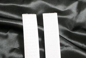マジックテープ 20mm幅 縫製タイプ 1m 白 AB面セット 送料無料 1000円 ネコポス速達便 両面テープ 結束バンド 靴 バンド ベルト 財布 スニーカー 地下足袋 強力
