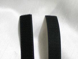 マジックテープ 25mm幅 縫製タイプ 1m 黒 AB面セット 送料無料 1000円 両面テープ 結束バンド 靴 バンド ベルト 財布 スニーカー 地下足袋 強力