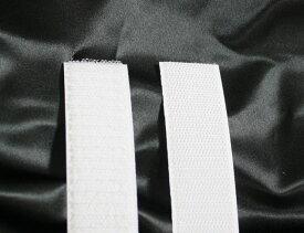 マジックテープ 25mm幅 縫製タイプ1m 白 AB面セット 送料無料 1000円 ネコポス速達便 両面テープ 結束バンド 靴 バンド ベルト 財布 スニーカー 地下足袋 強力