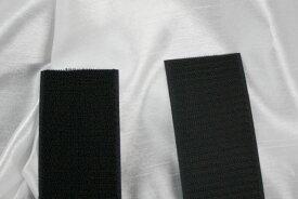 マジックテープ 50mm幅 粘着 1m 黒 コロナ シート 接着 プラスチック 塩ビ PP アルミ 鉄 適用 仕切り フェイスガード フェイスシールド 強力 AB面セット 送料無料 1280円 ネコポス速達便 両面テープ 結束バンド 靴 バンド ベルト 財布 スニーカー 地下足袋