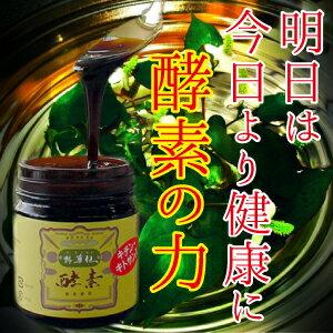 【送料無料】便秘・健康・美容 キチン・キトサン 酵素 腸内環境 野草仙酵素