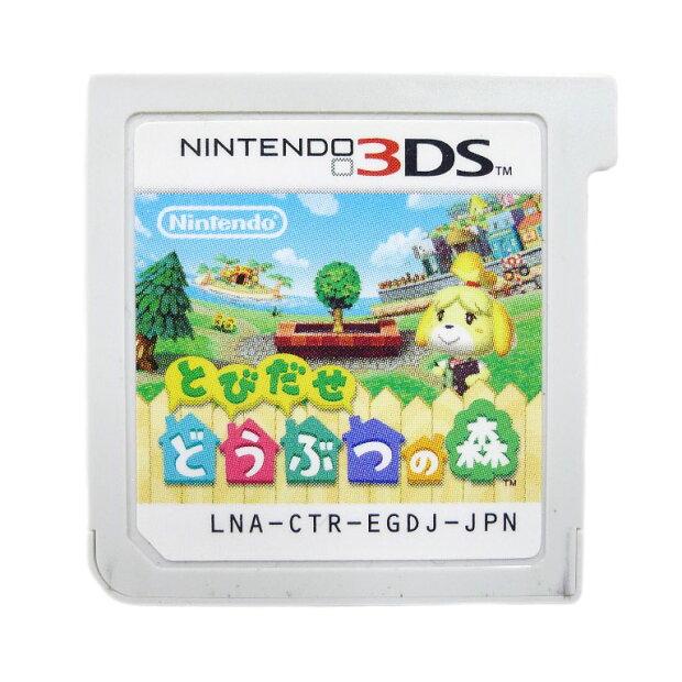 【Nintendo】ニンテンド− 3DS ソフト とびだせどうぶつの森 トモダチコレクション ユニセックス ゲームソフト【中古】Aランク