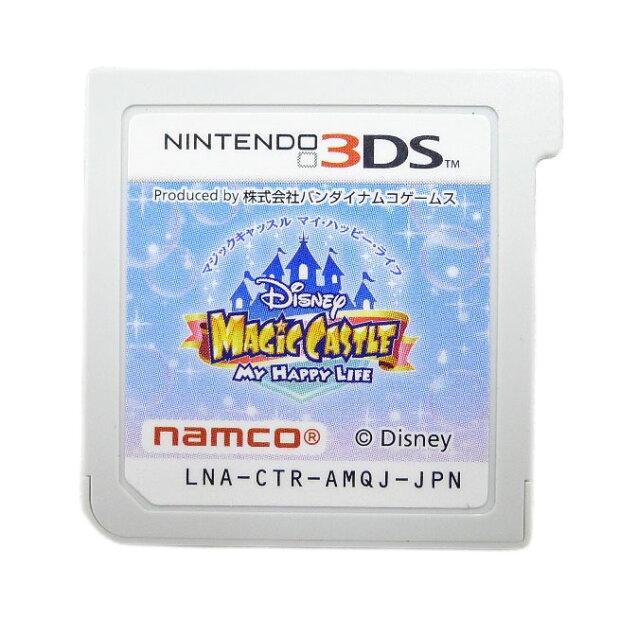 【Nintendo】ニンテンド− 3DS ソフト 3本セット 妖怪ウォッチ パズドラZ他 ユニセックス ゲームソフト【中古】Aランク